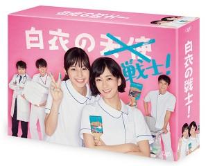 hakui_Bru-ray_DVD